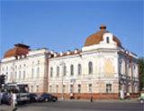 Đại học Irkutsk. Ảnh: irkutsk.benske