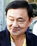 Thaksin Shinawatra ở London. Ảnh: AP.