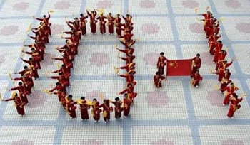Elderly people from a local community stand in formation to form the numbers 10 and 1 to celebrate the upcoming China's National Day in Hanshan county, east China's Anhui province September 26, 2007. China celebrates its National Day on October 1. Picture taken September 26, 2007.