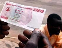 Tình trạng lạm phát tại Zimbabwe