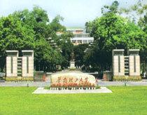 Tuyển sinh du học Trung Quốc 2009-2010