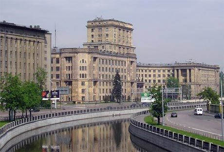 Ảnh: svbauman.ru.
