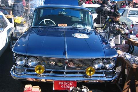 Nissan Prince Gloria