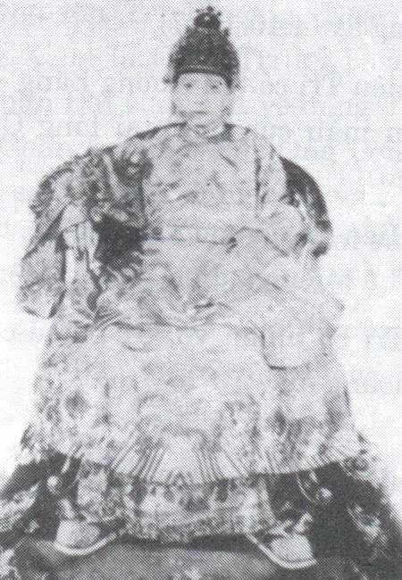 Thái hậu Từ Dụ (1810-1902), thường bị gọi nhầm là Thái hậu Từ Dũ, là một Thái hậu nổi tiếng trong lịch sử Việt Nam vào thời nhà Nguyễn. Bà là vợ vua Thiệu Trị và là mẹ vua Tự Đức. Bà nổi tiếng là người đức hạnh, biết yêu quí dân và giỏi nuôi dạy con cái. Danh hiệu của bà một thời gian dài được đặt cho một bệnh viện phụ sản lớn nhất ở Sài Gòn, sau là Thành phố Hồ Chí Minh: Bệnh viện Từ Dũ
