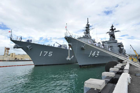 Two of the three Japanese warships JMSDF Myoko (DDG 175) and JMSDF Shirane (DDH 143) are docked at Joint Base Pearl Harbor Hickam