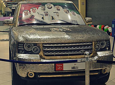 000-coins-car-range-rover-1364179585_500