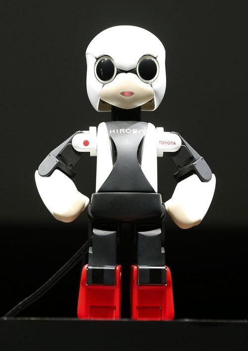 """Robot Kirobo. Ảnh"""" AP"""