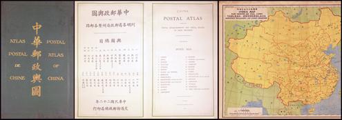 Atlas-1933-1377266345.jpg
