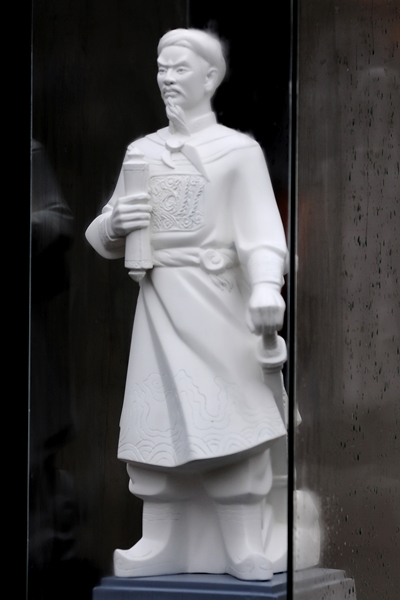 tuong-hung-dao-dai-vuong-JPG-1377335243.