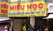 'Cặp đôi sát thủ' giết chủ tiệm vàng bị bắt