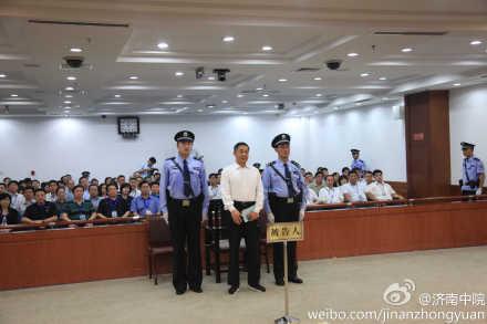 Tiêu điểm - Bạc Hy Lai bị tuyên án có tội