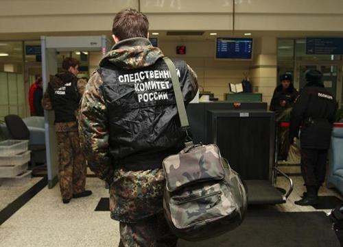 Tổng thống Nga Vladimir Putin đã yêu cầu nhanh chóng điều tra nguyên nhân tai nạn. Nhân viên điều tra liên bang có mặt tại sân bay Kazan