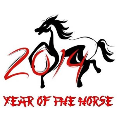 2014-horse-4424-1387957232.jpg