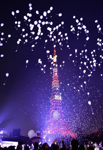 tokyo-5799-1388508110.jpg