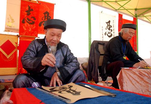 ong-do-cho-chu-7223-1390385481.jpg