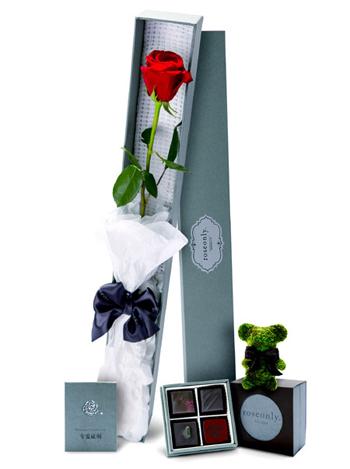 Roseonlychỉ cho phép mỗi khách tặng hoa cho một người trong đời.