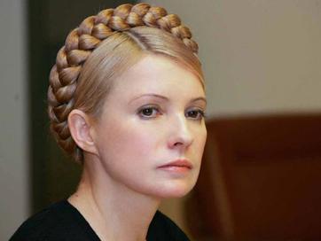 Cuộc đời chìm nổi của nữ hoàng khí đốt Ukraine