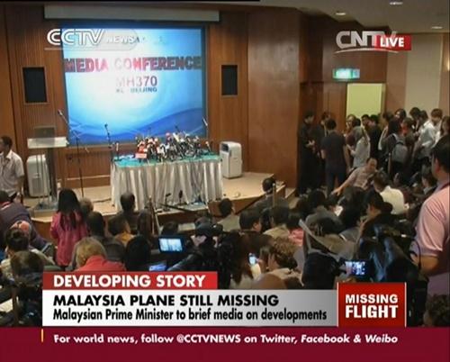 Malaysia dừng tìm kiếm MH370 ở Biển Đông