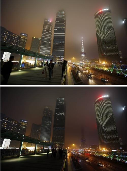 Quận thương mại Pudong của thành phố Thượng Hải bật, tắt đèn trong thời tiết mù sương.