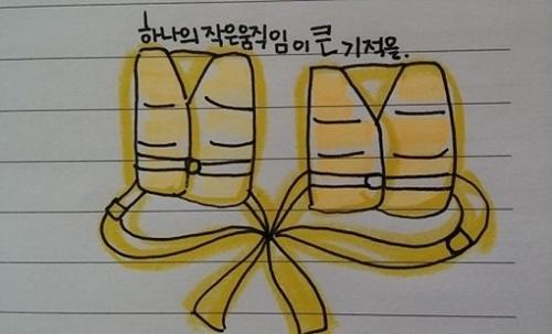 Một người dùng mạng xã hội đã vẽ lại ảnh minh họa và chia sẻ với mọi người khi biết về câu chuyện của hai học sinh trên phà Seowl. Ảnh: Kyunghyang.