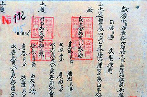 chau-ban-trieu-nguyen-2777-1400125266.jp