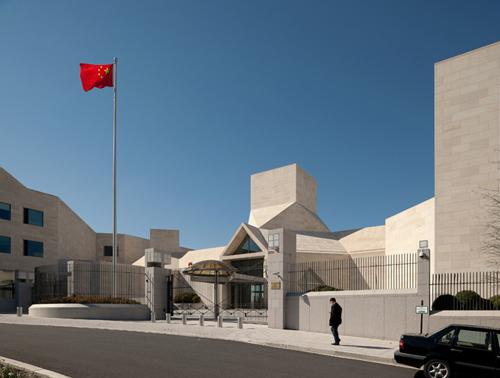 Đại sứ quán Trung Quốc ở thủ đô Washington, Mỹ. Ảnh: china-embassy.org.