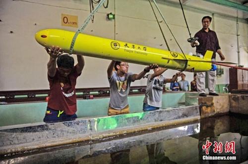 Thiết bị tự động không người lái dưới nước Haiyan của Đại học Thiên Tân. Ảnh: China News.