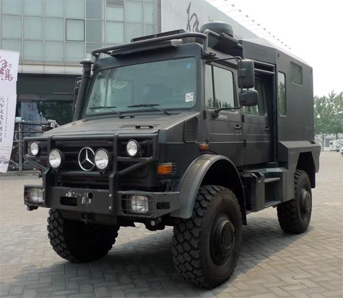 Unimog-U5000-1.jpg