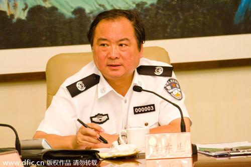 Cựu thứ trưởng Bộ Công an Lý Đông Sinh, một trong ba quan chức cấp cao thân cận với Chu Vĩnh Khang, đang bị điều tra tội tham nhũng. Ảnh: China Daily