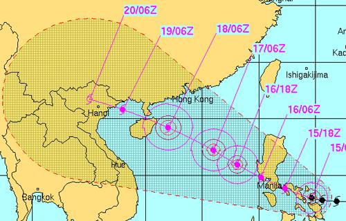 Dự kiến đường bão Rammasun của Đài quan sát Hải quân Mỹ.