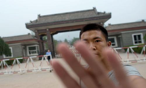 qinchengprison-3504-1406858067.jpg