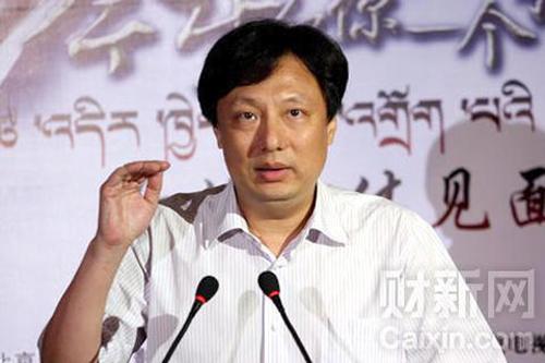 Thêm lãnh đạo kênh truyền hình trung ương Trung Quốc bị bắt
