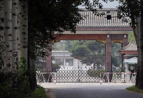 Nhà tù Yên Thành, Bắc Kinh. Ảnh: AP.