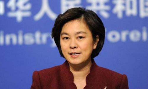 phát ngôn viên Bộ Ngoại giao Trung Quốc Hoa Xuân Doanh - 340333-China-Hua-Chunying-4570-8791-5523-1410422976