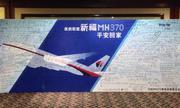 Indonesia bác tin cảnh sát trưởng biết rõ số phận MH370