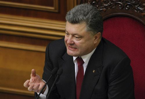 Ukraine cấp quyền tự trị cho miền đông