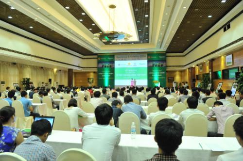 Lễ trao giải diễn ra tại Trung tâm Hội nghị Quốc tế (Hà Nội) vào chiều ngày 18/9.
