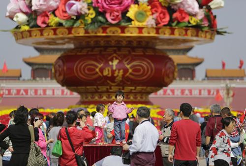 Một triệu người bảo vệ an ninh Bắc Kinh dịp Quốc khánh