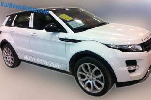 Range Rover Evoque Trung Quốc giá 65.000 USD