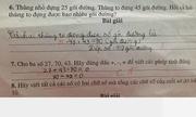 Những bài toán tiểu học gây tranh cãi cô hay trò sai