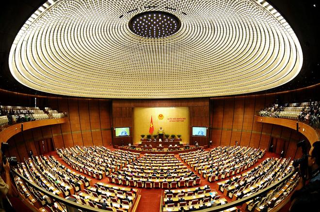 Phiên họp đầu tiên tại tòa Nhà Quốc hội mới