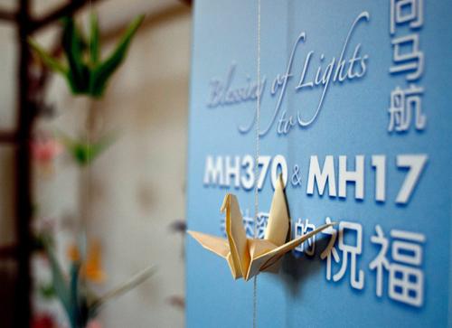 Gia đình nạn nhân MH370 kiện chính phủ Malaysia