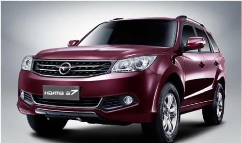 Haima VN cho khách lái thử xe S7 và S5
