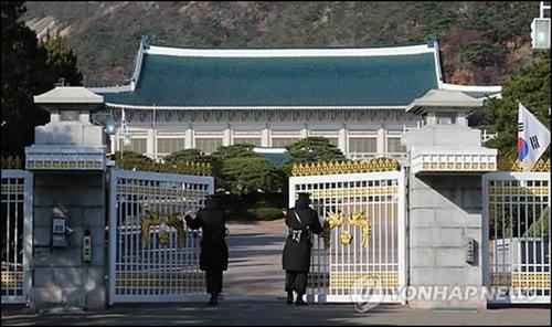 Văn phòng tổng thống Hàn Quốc bị dọa đánh bom