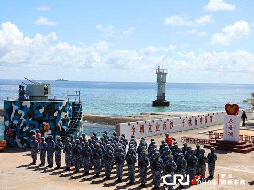 Trung Quốc lộ rõ 'ý đồ quân sự lâu dài và nguy hiểm' ở Biển Đông