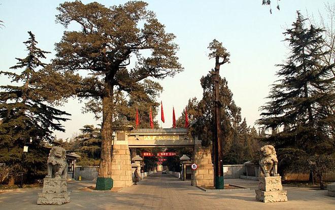 Bát Bảo Sơn - nơi chôn cất các lãnh đạo Trung Quốc
