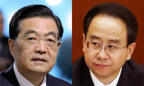 Trung Quốc bác tin Hồ Cẩm Đào dính líu đến cuộc điều tra phụ tá