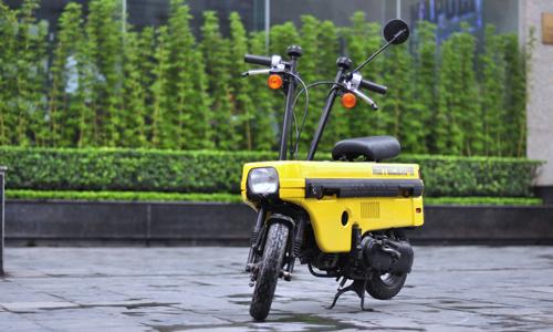Honda-Motocompo-1-2329-1427109647.jpg