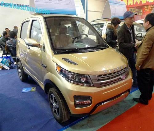 Yuelang X1 - xe điện 'nhái' Range Rover