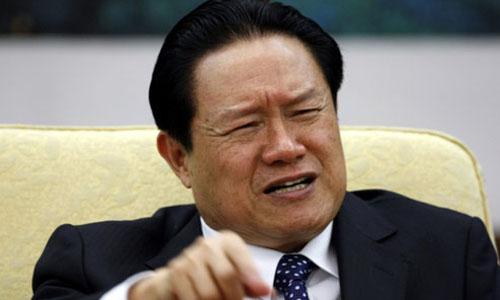 Zhouyongkang-2528-1420702371-7989-142803